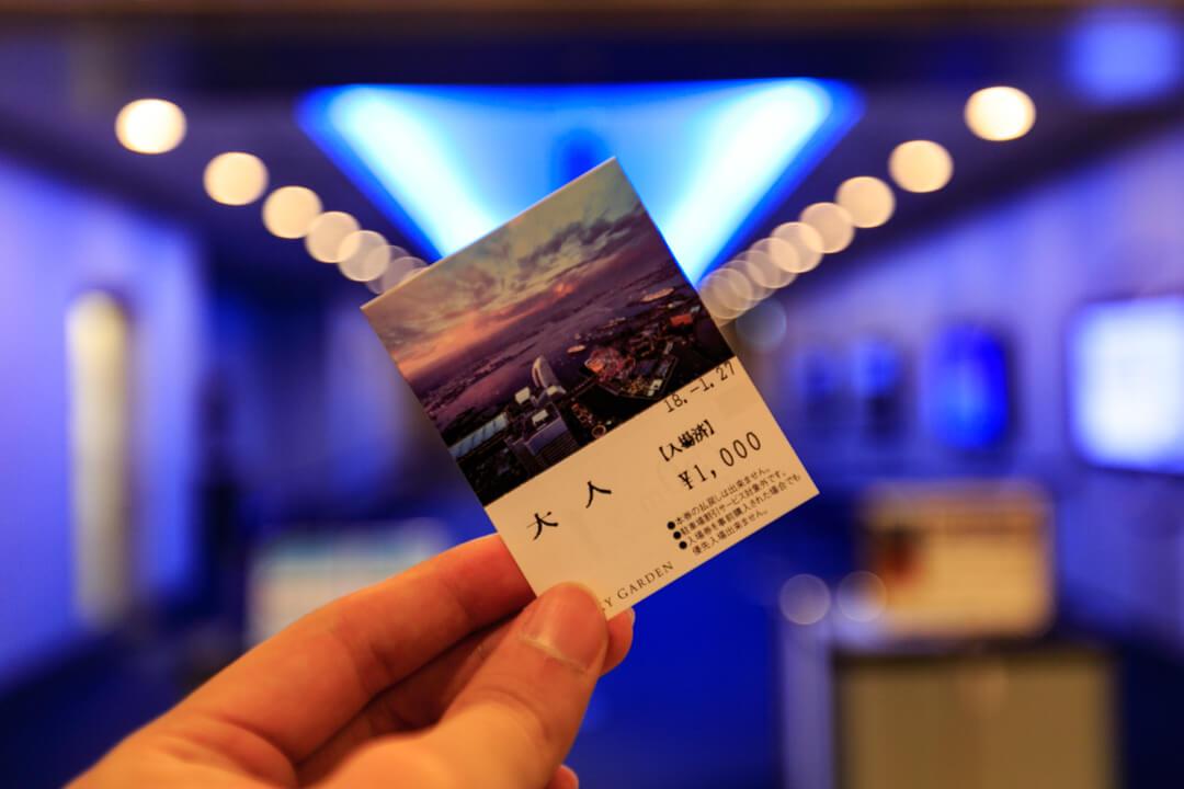 横浜ランドマークタワーの入場券