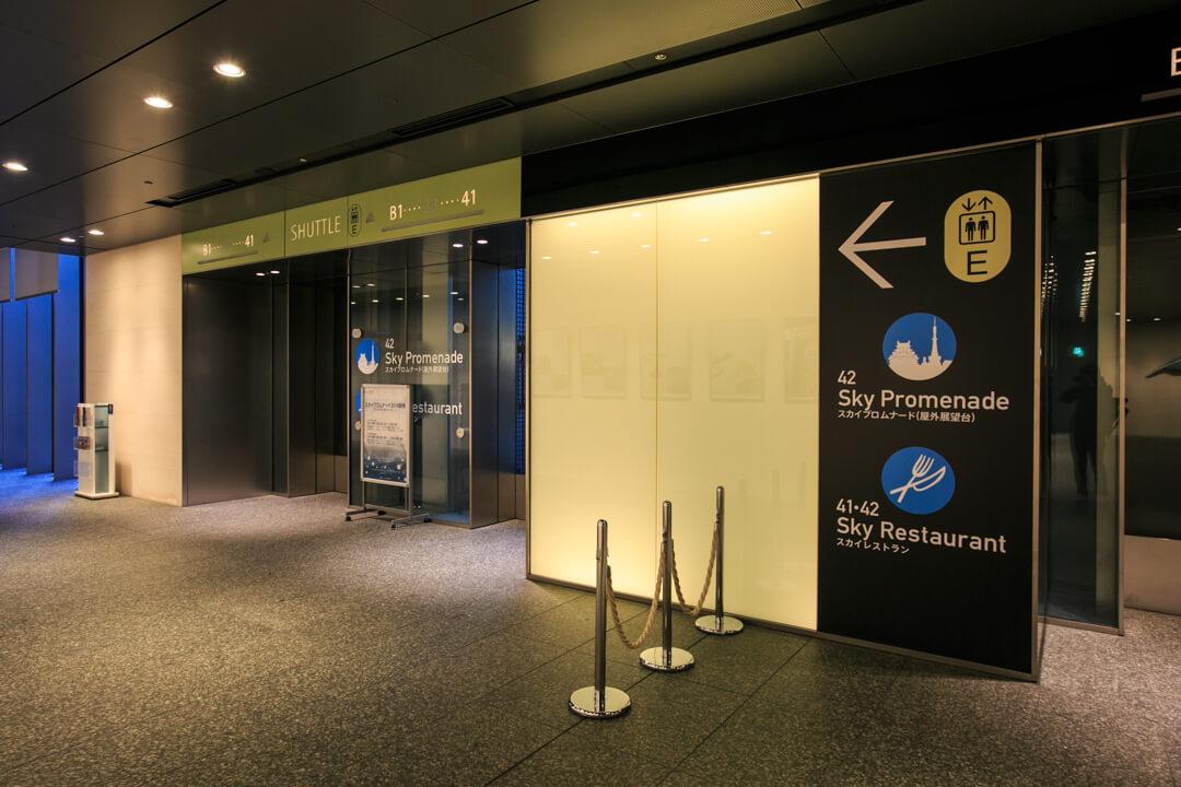 ミッドランドスクエア「スカイプロムナード」の地下エレベーターの写真