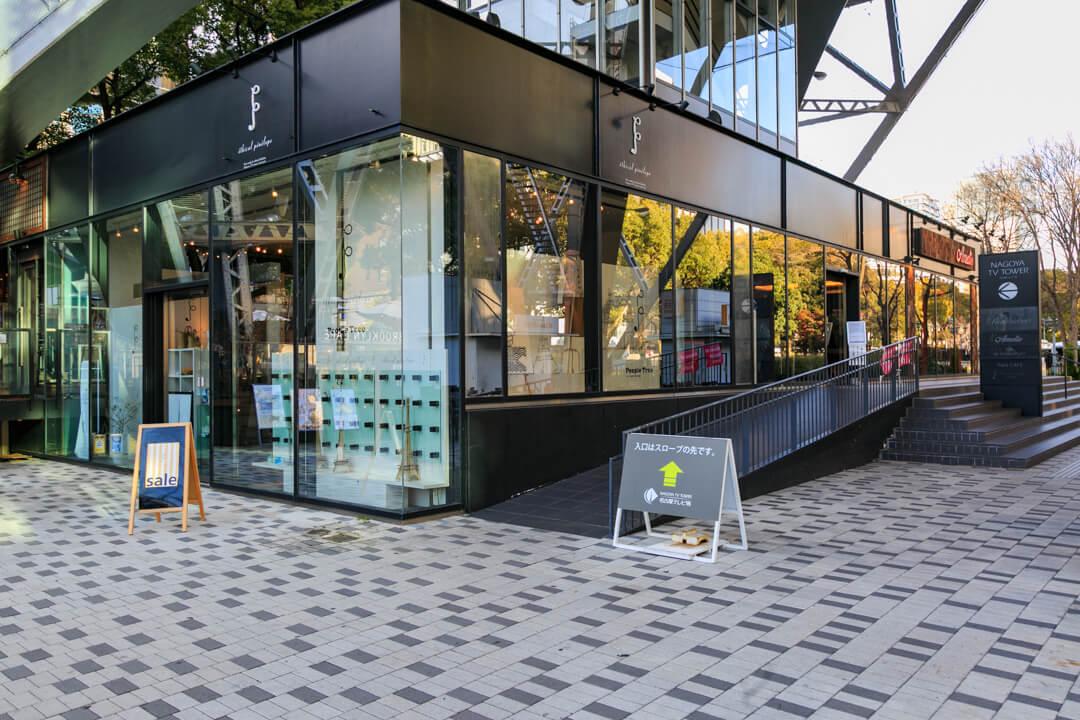 名古屋テレビ塔の入口の写真