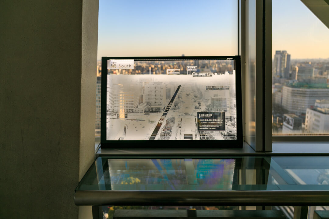 名古屋テレビ塔のスカイデッキにある掲示板の写真