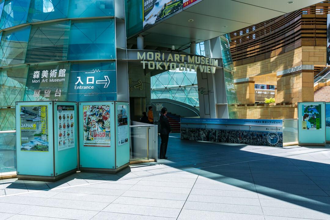 六本木ヒルズ展望台の入口の写真