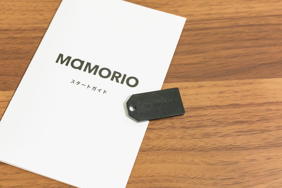 mamorioの写真