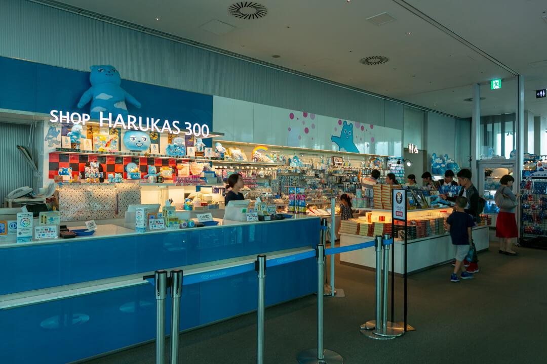 あべのハルカス・ハルカス300のお土産売り場の写真