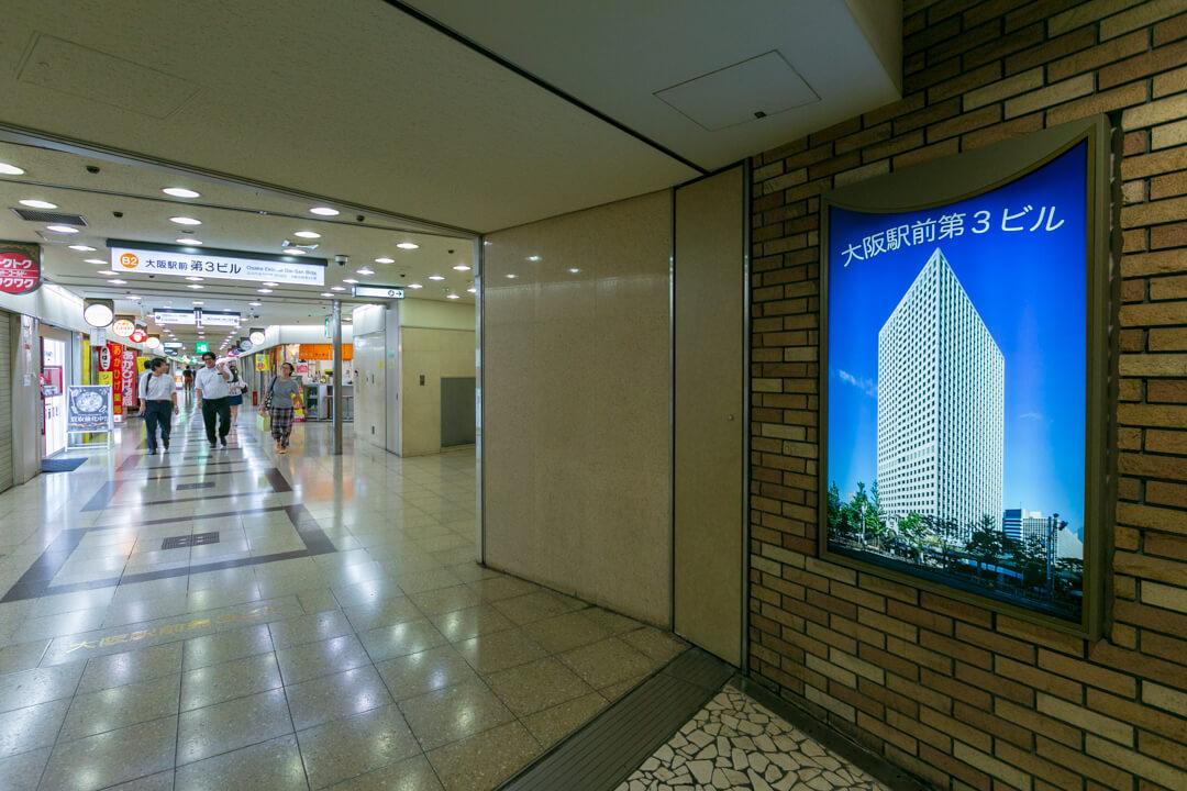 大阪駅前第3ビルの入口の写真