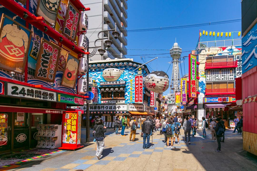 通天閣の撮影スポットまとめ!大阪の観光名所を様々な角度から楽しもう