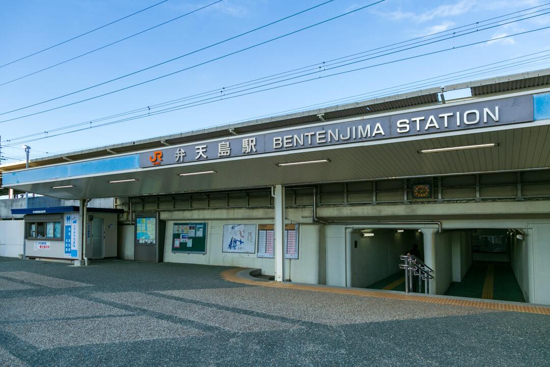 JR弁天島駅の写真