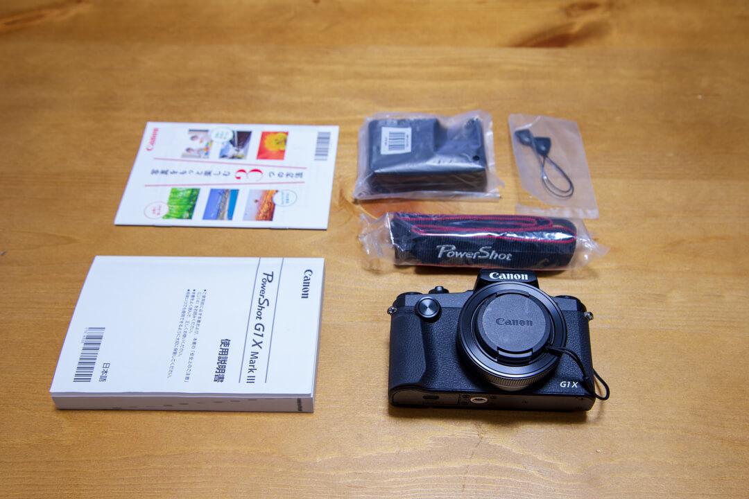 「PowerShot G1 X Mark III」の同梱物。・付属品の写真