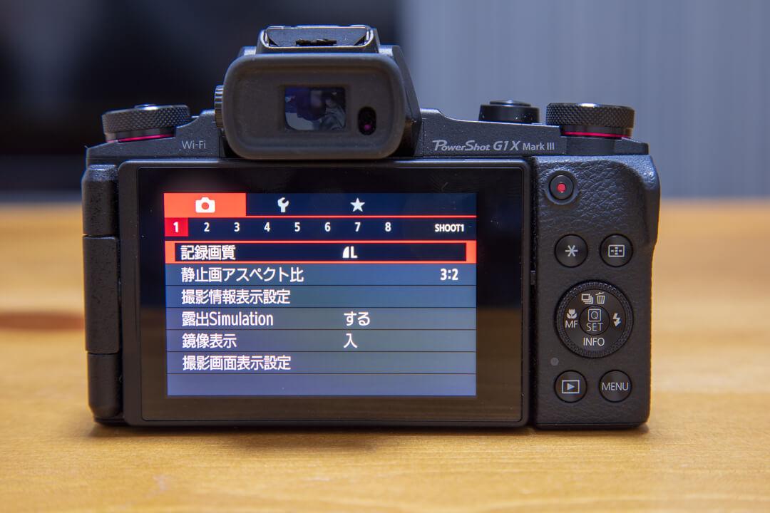 「PowerShot G1 X Mark III」の液晶モニターを撮影した写真
