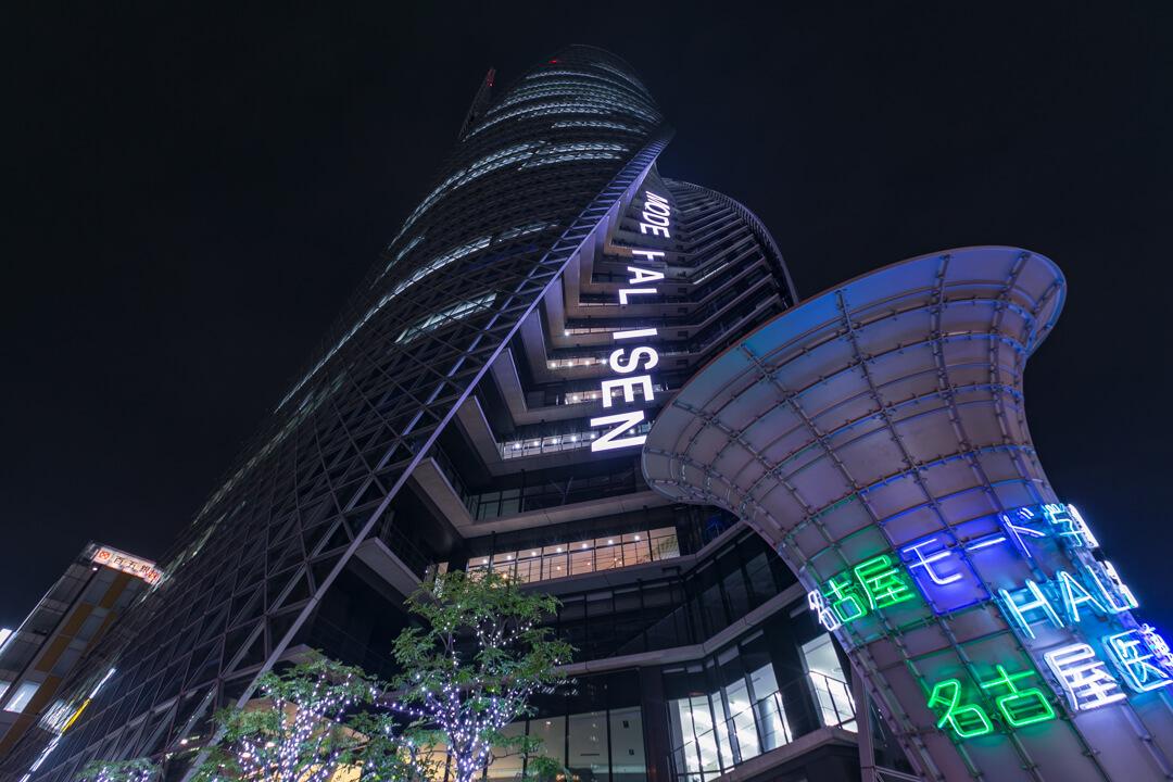 名古屋スパイラルタワーズの夜景写真