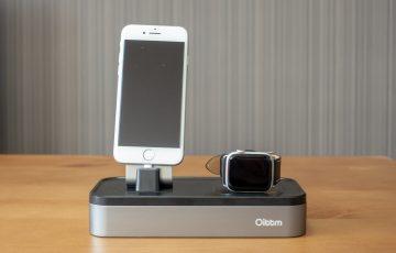 Oittmの多機能充電スタンドをレビュー!アップル製品をまとめて充電できる便利グッズ