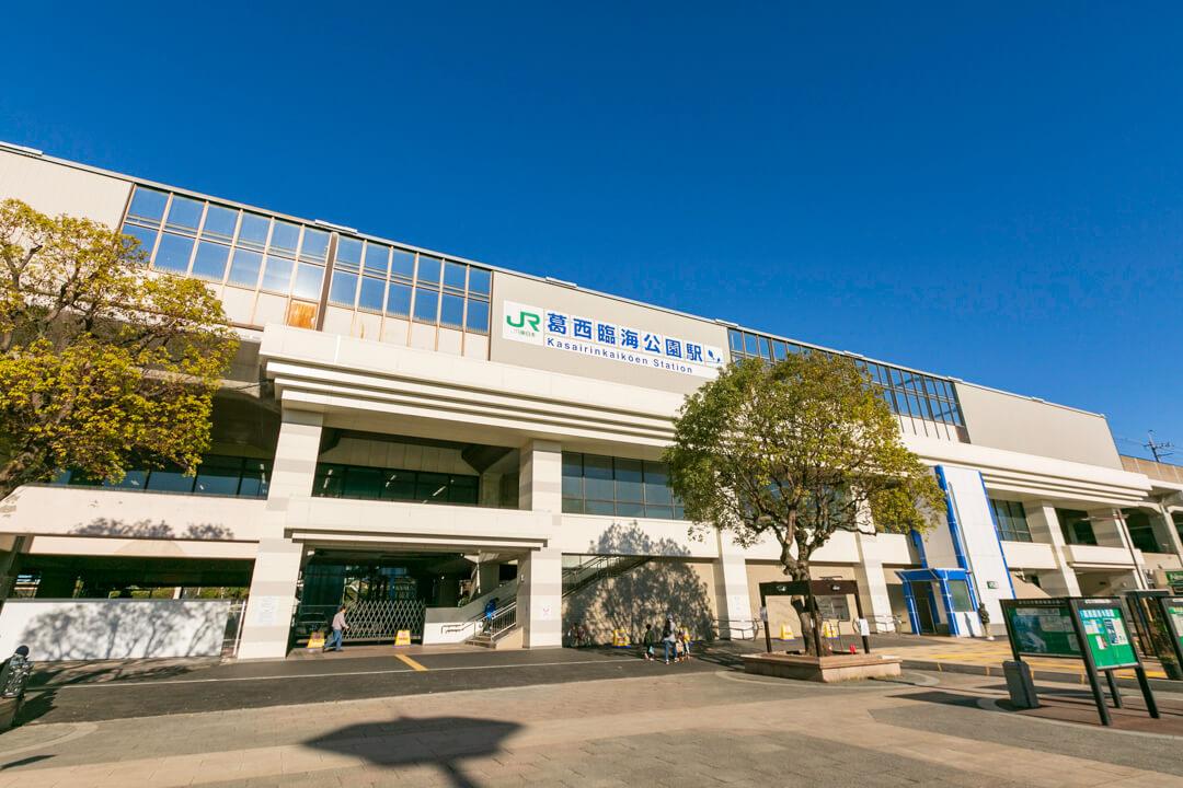 JR葛西臨海公園駅の写真