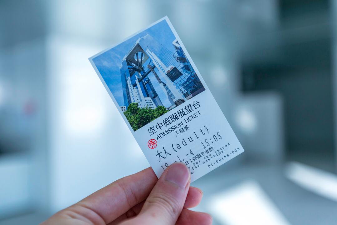 梅田スカイビル入場チケット