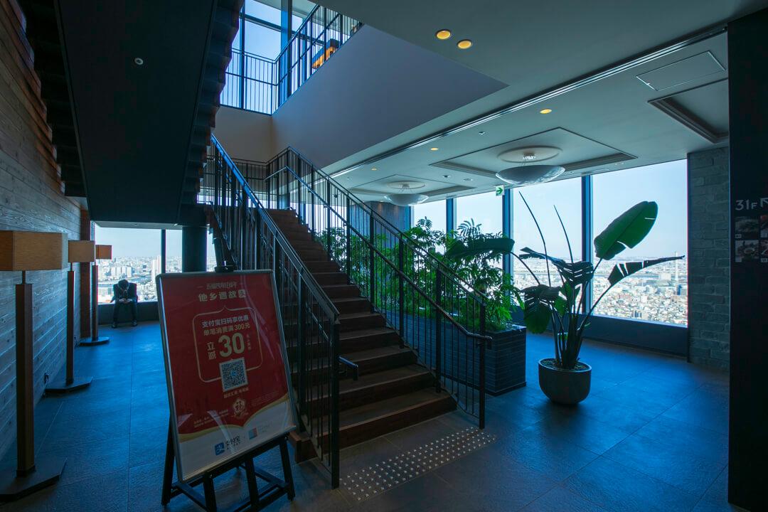 東京ソラマチの展望エリアの写真