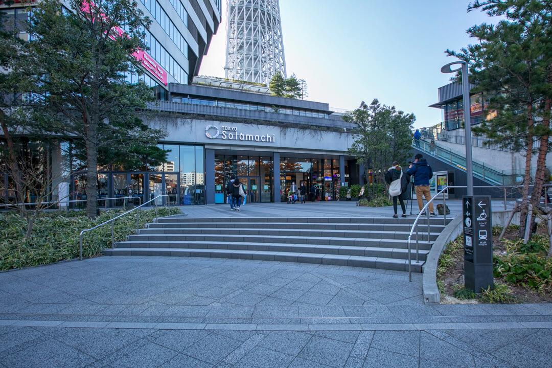 東京ソラマチのエントランスの写真