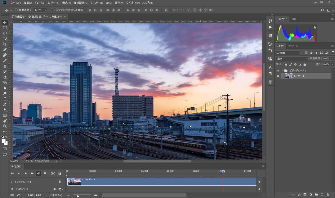 photoShopでタイムラプス動画を編集している様子