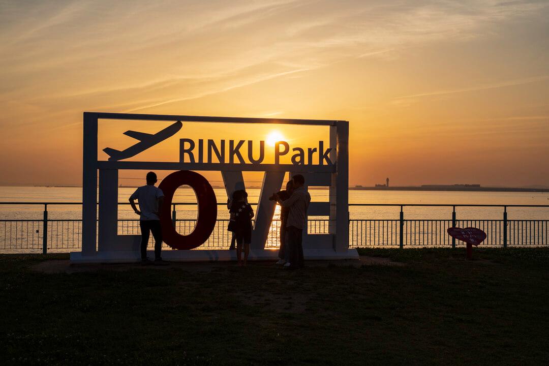 りんくう公園・四季の泉と夕日の写真