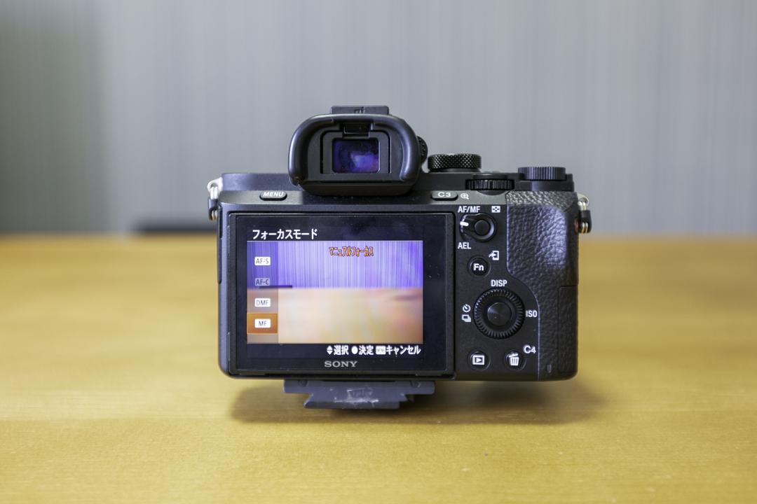 タムロン 17-28mm F2.8 Di III RXD A046のAF/MFをカメラボディから調整している写真