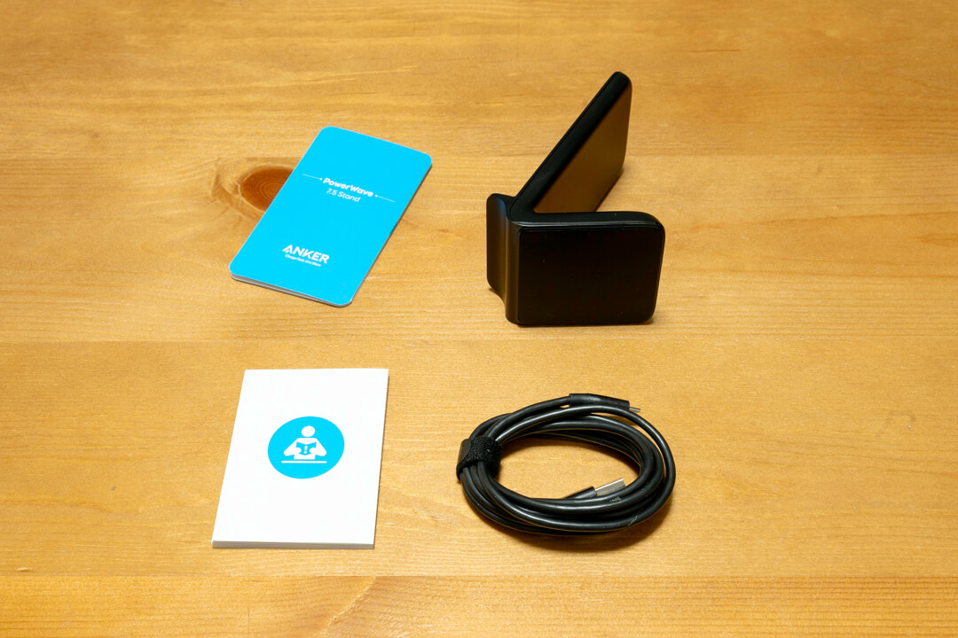 Anker PowerWave 7.5 Standの付属品一覧