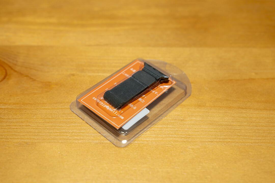 BRG製ミラネーゼループの商品パッケージの写真