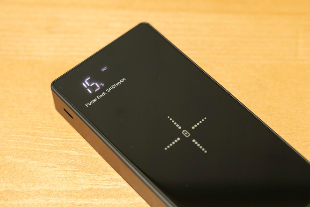 Qi対応・モバイルバッテリー「LAKKO-NEW-24000」のディスプレイ