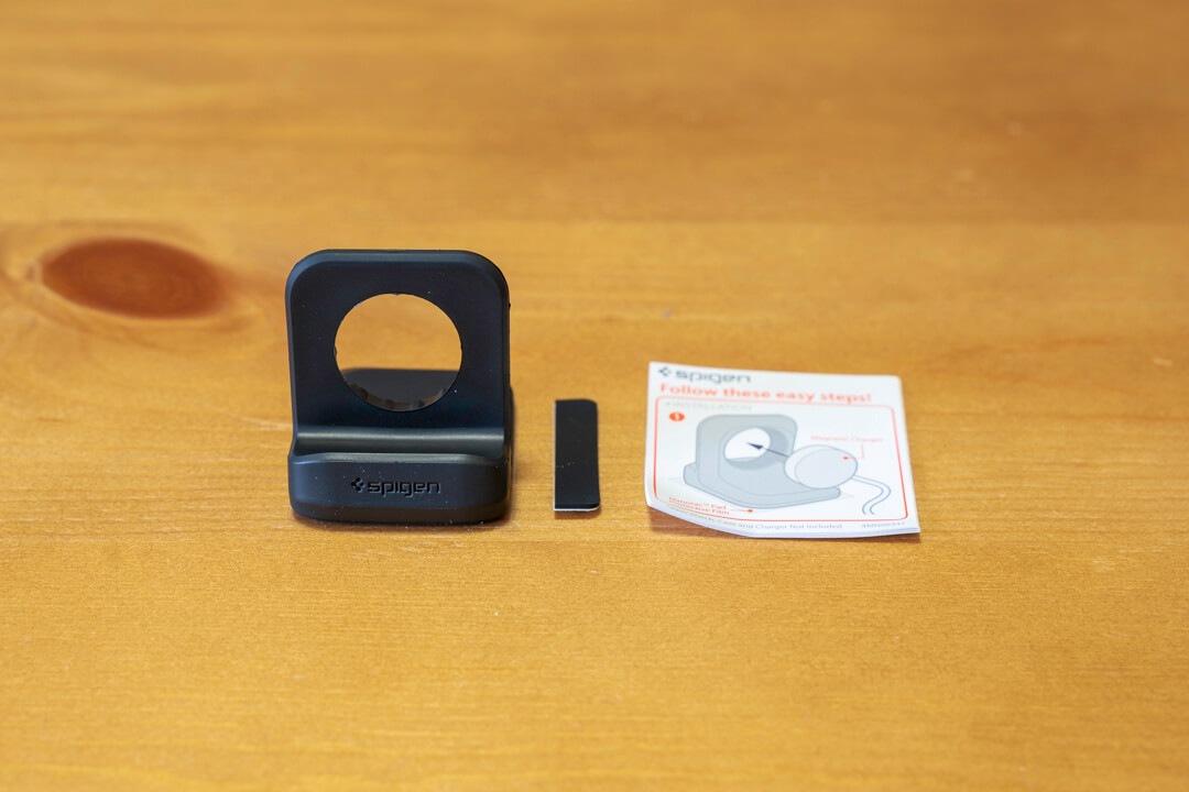 spigenのアップルウォッチ充電スタンドの付属品一覧