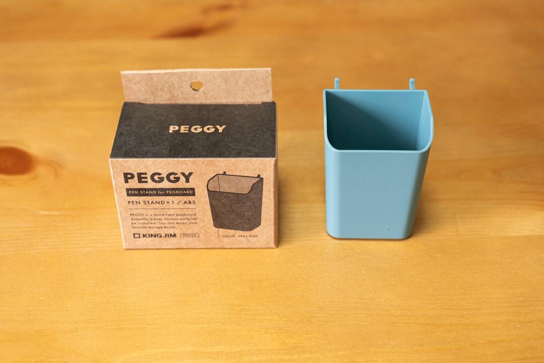 キングジムの卓上収納ボード「PEGGY」