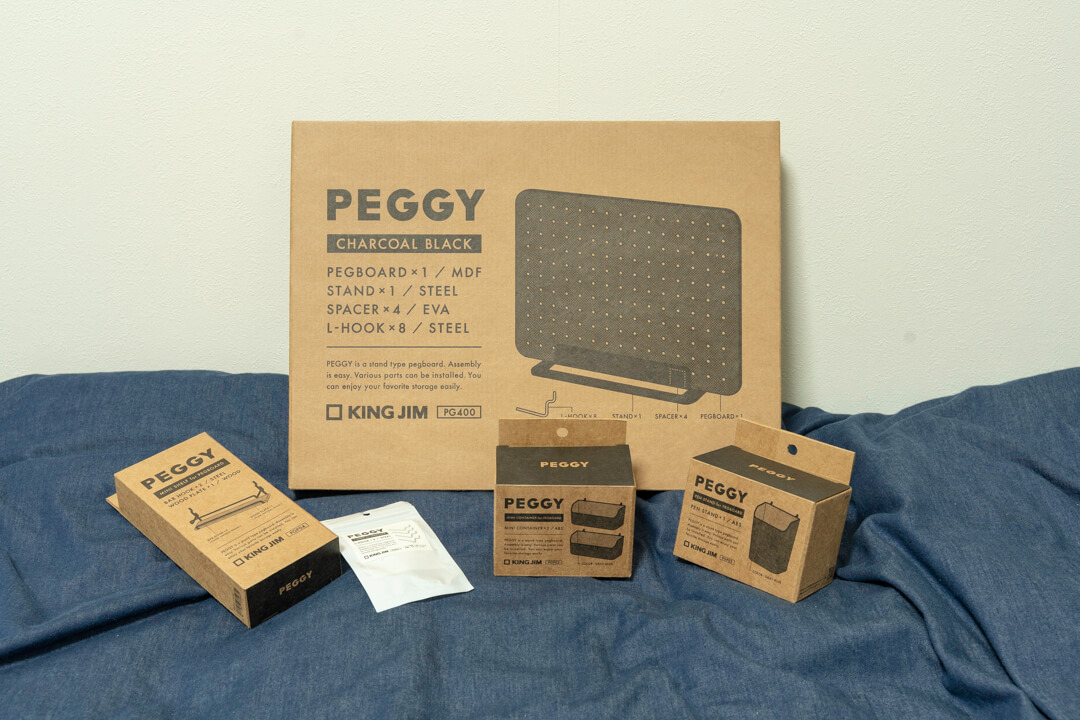 キングジムの卓上収納ボード「PEGGY」の化粧箱