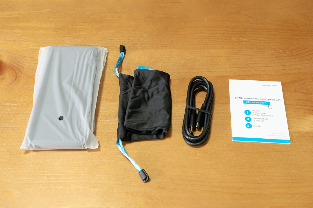 Anker PowerCore Slim 10000PDの付属品