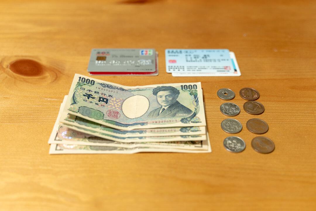財布に収納する小銭・カード・お札一覧