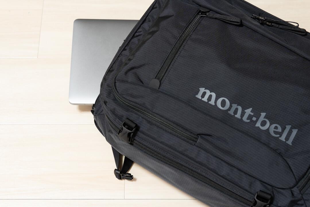 モンベル(mont-bell)トライパック30