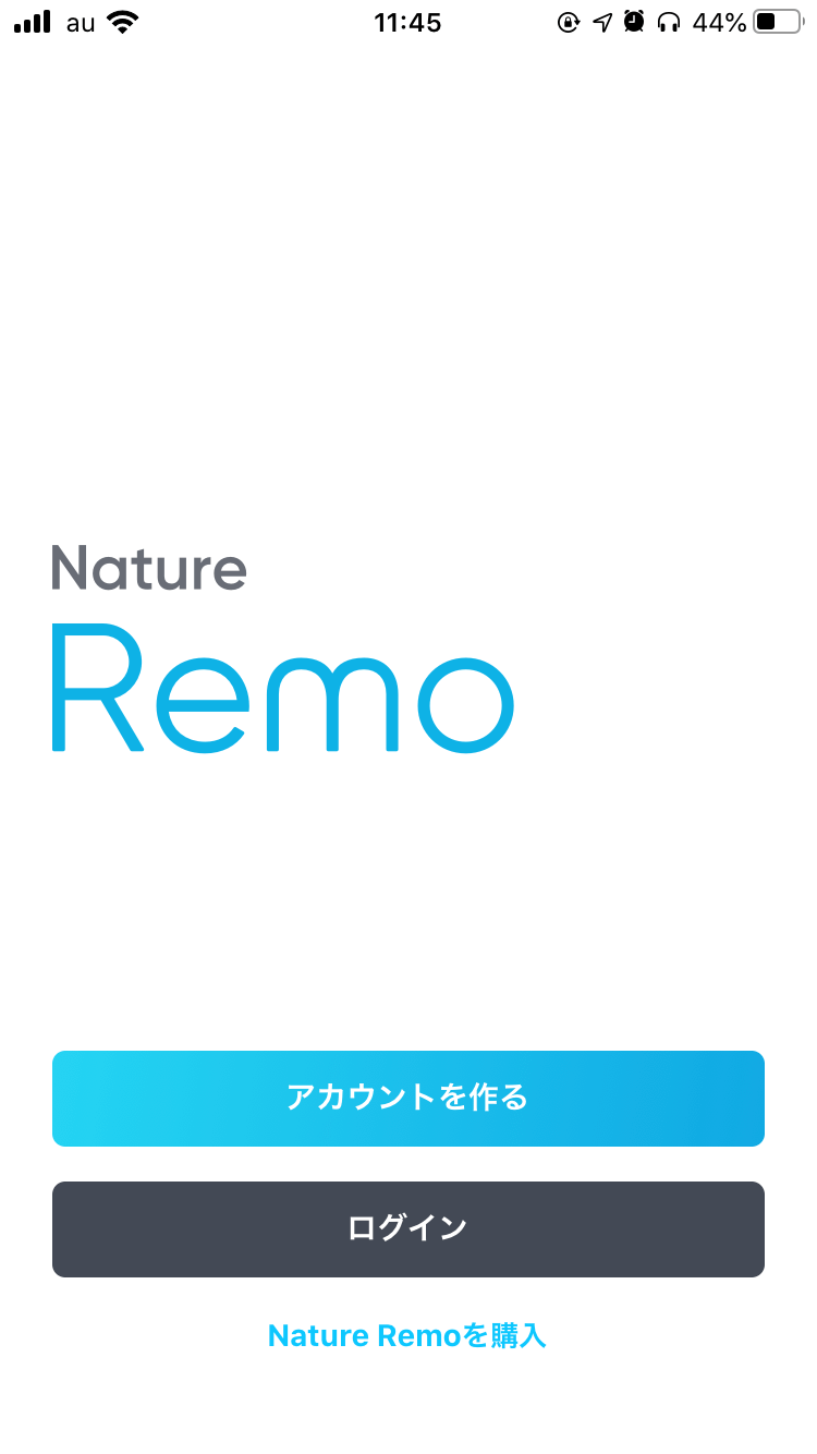 Nature Remo miniのアカウント登録