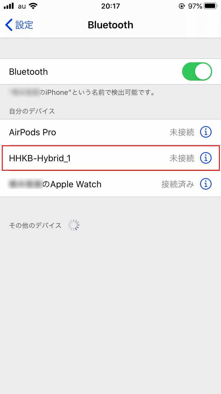 HHKB Professional HYBRID Type-Sのペアリング方法