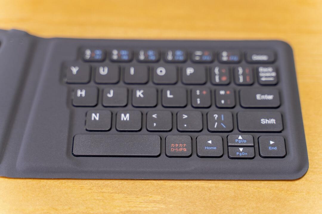 iClever IC-BK06の言語切り替えボタン