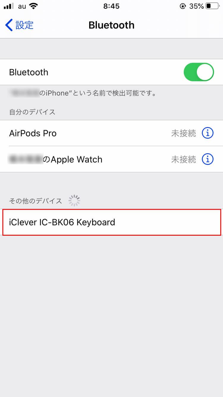 iClever IC-BK06のペアリング方法