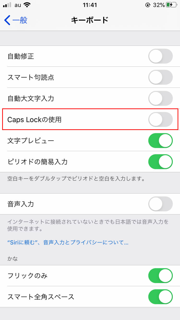 iClever IC-BK06の言語切り替え変更手順