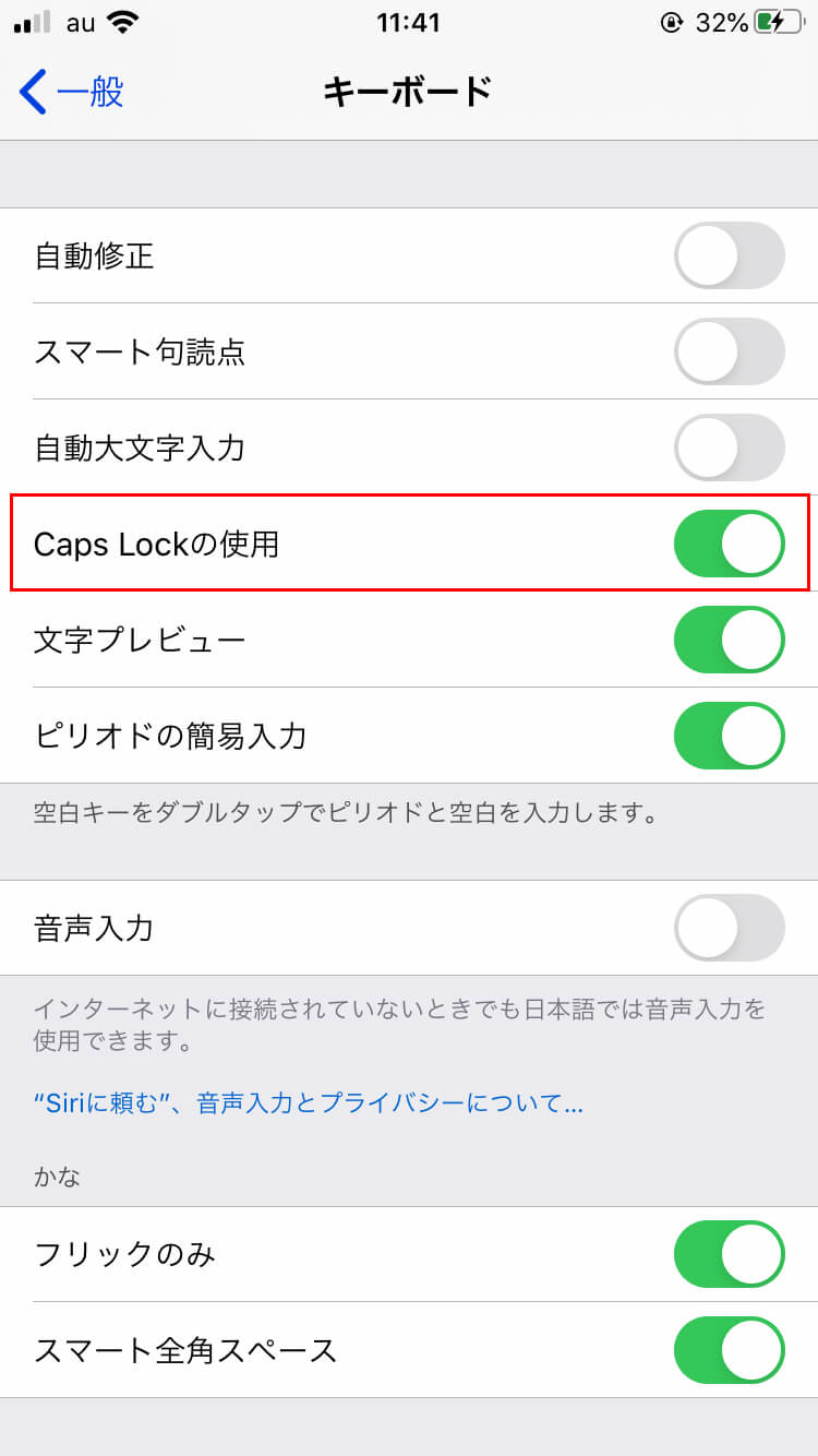 iClever IC-BK06の言語切り替え変え手順