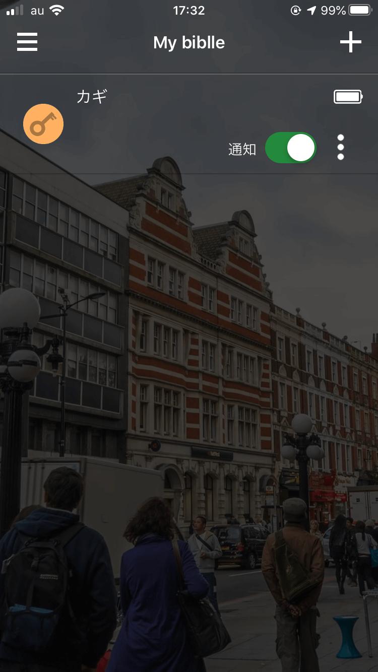 biblleアプリの画面(タグ捜索)