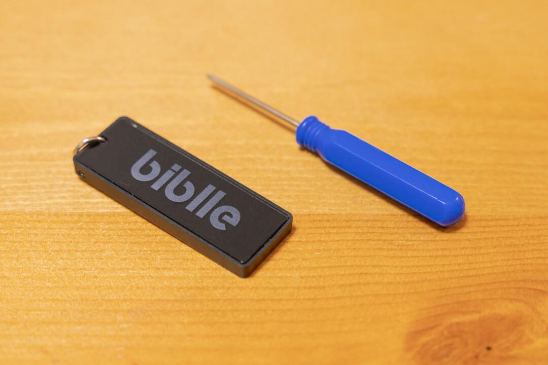スマートタグbiblle(ビブル)は電池交換可能