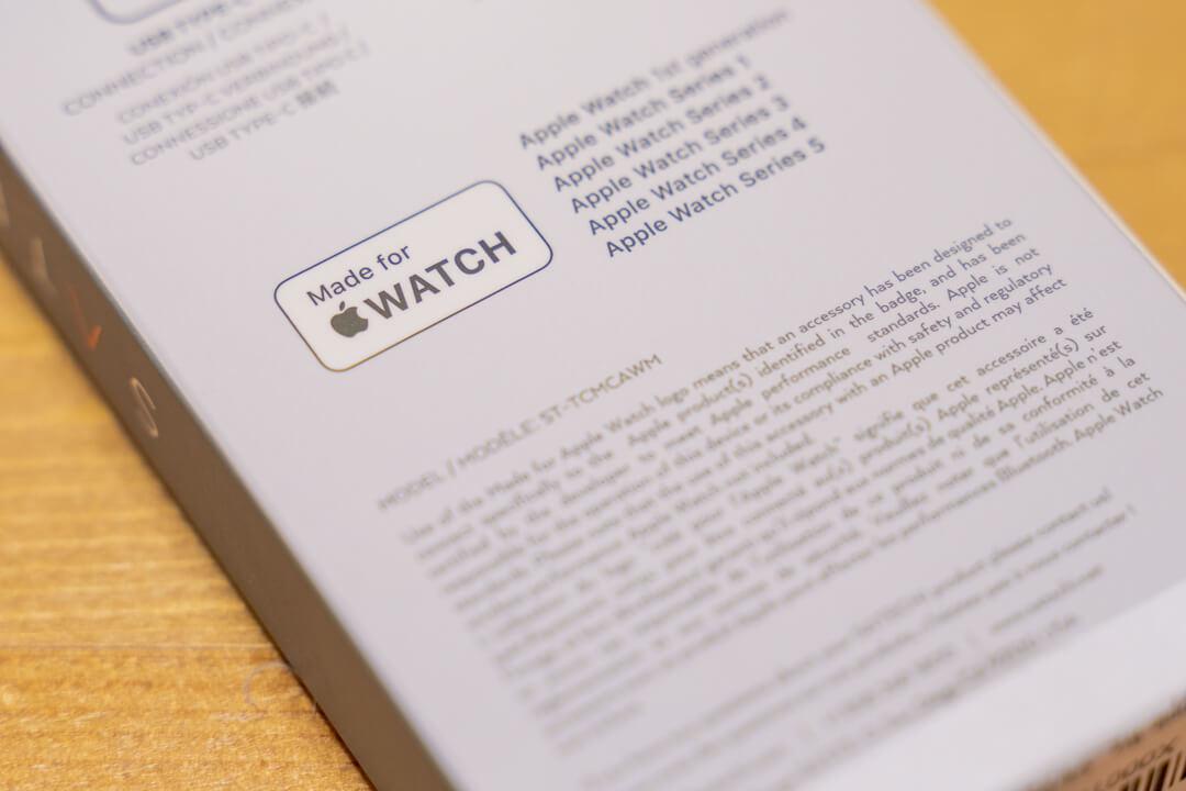 Satechi USB-C Apple Watch 充電ドックはMFi対応