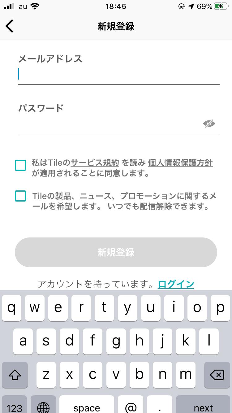 Tile Mateのアカウント登録方法