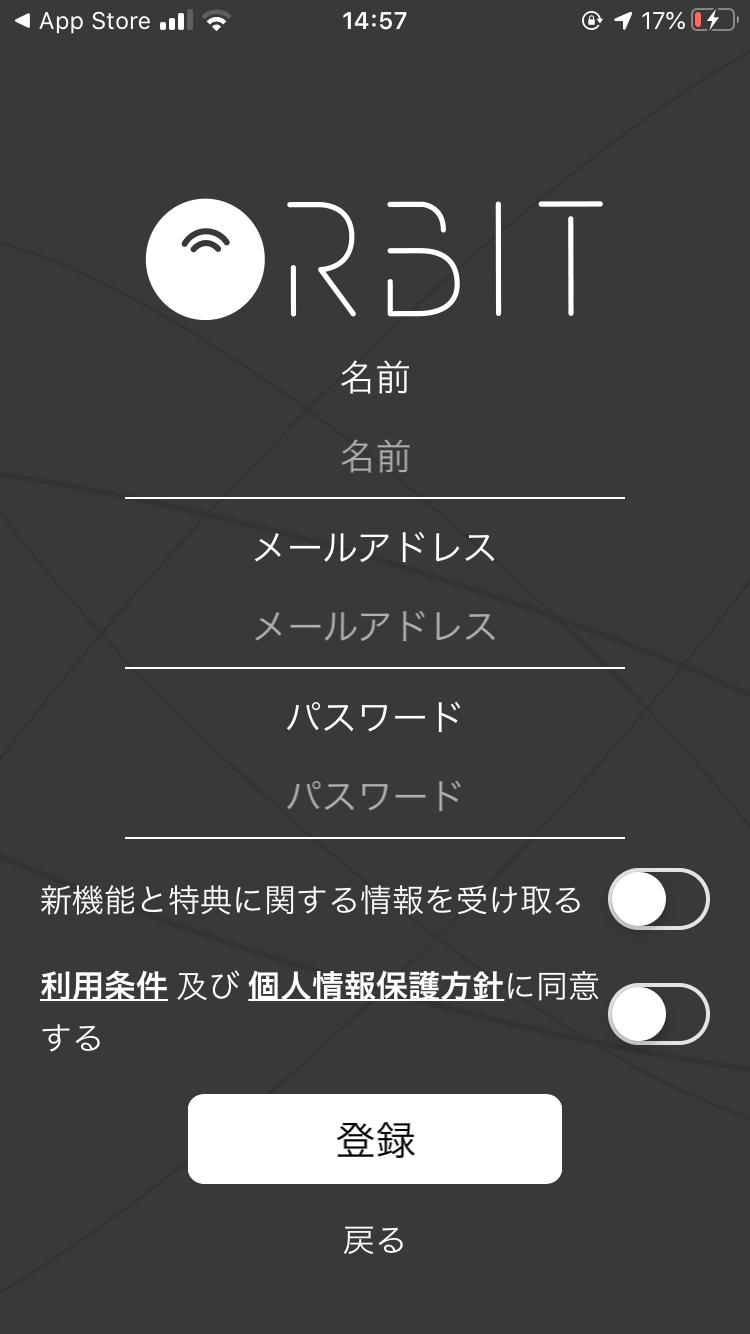FINDORBIT Orbit Cardのアカウント登録方法