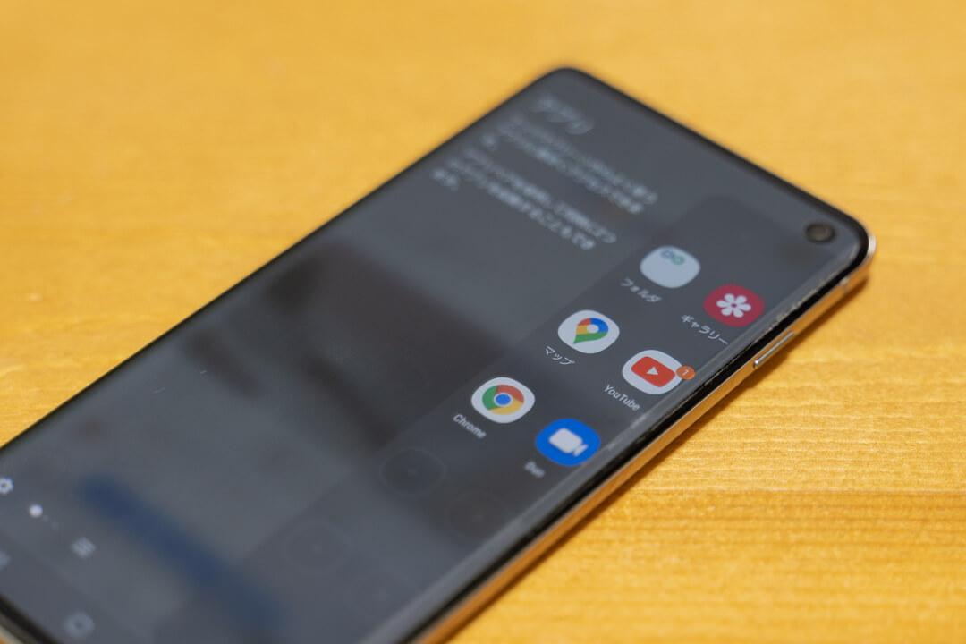 Galaxy S10 Apps edge