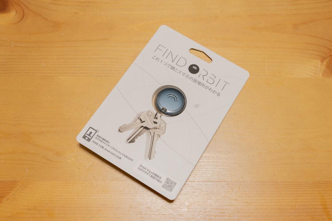 FINDORBIT Orbit keyの外観のパッケージ