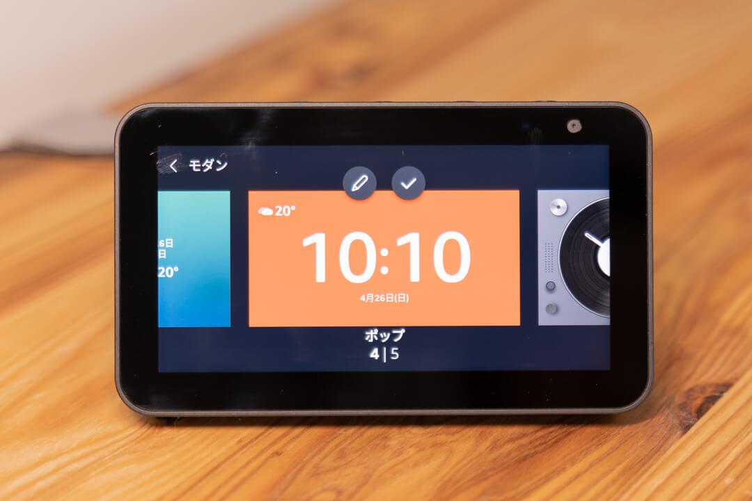 Amazon echo sho 5の置時計設定