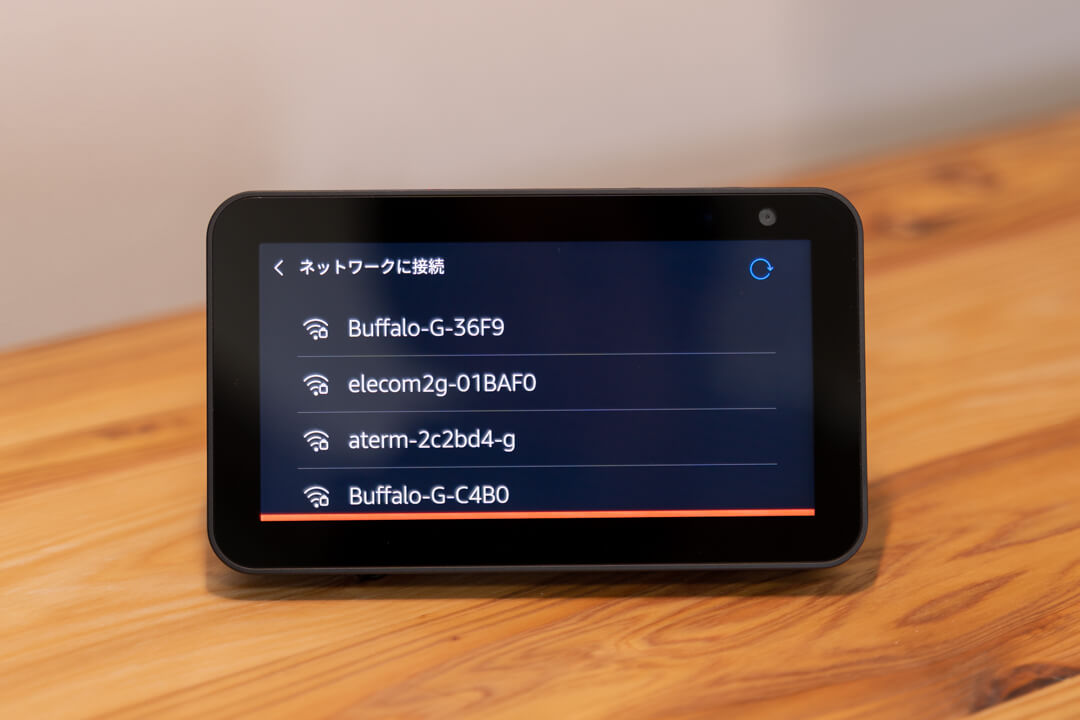 Amazon Echo Show 5の設定方法