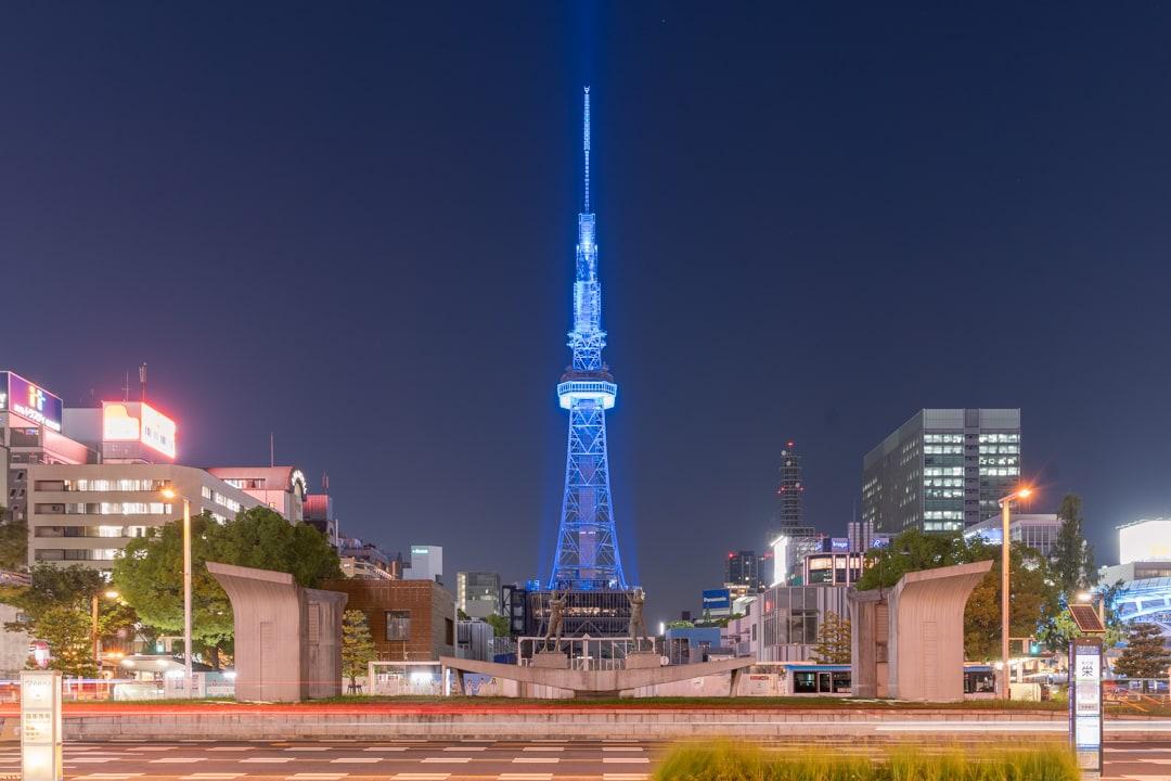 希望の広場周辺から撮影した名古屋テレビ塔