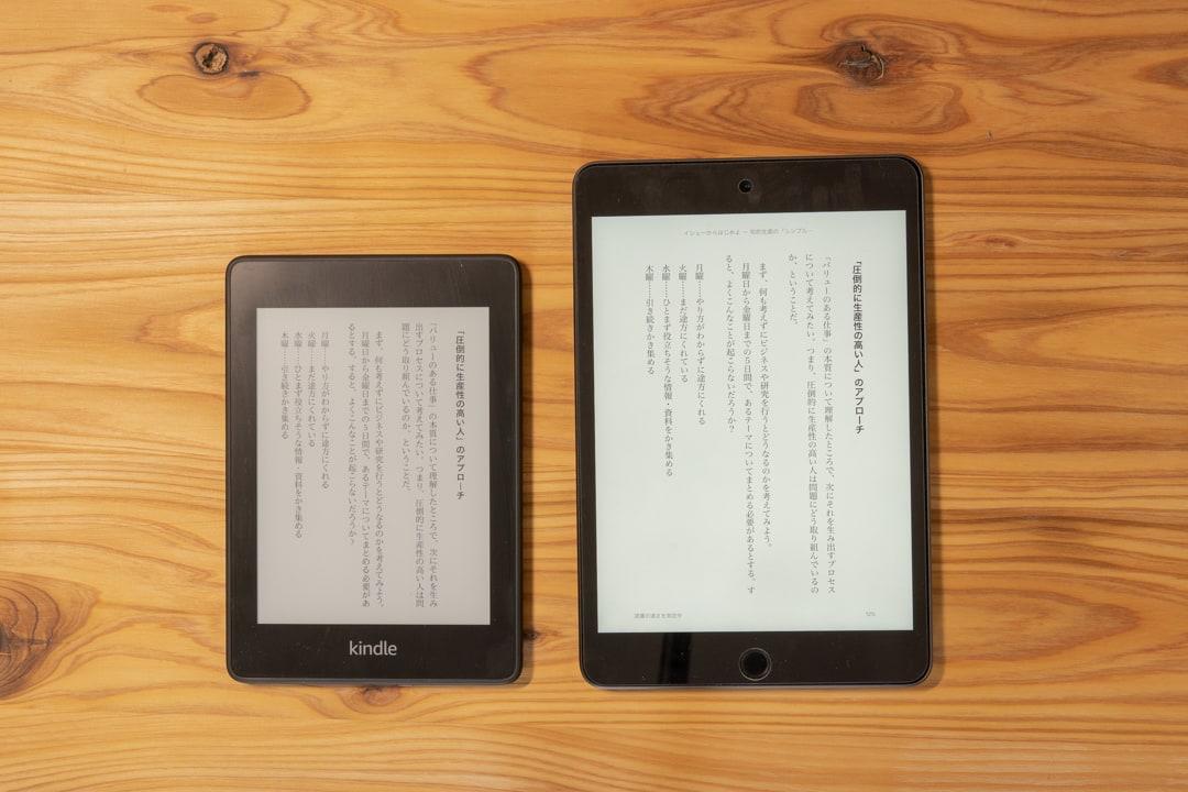 kindleとiPad miniのディスプレイの見え方を比較