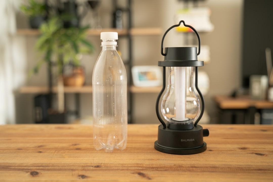 BALMUDA(バルミューダ) The Lanternの大きさをペットボトルと比較する様子