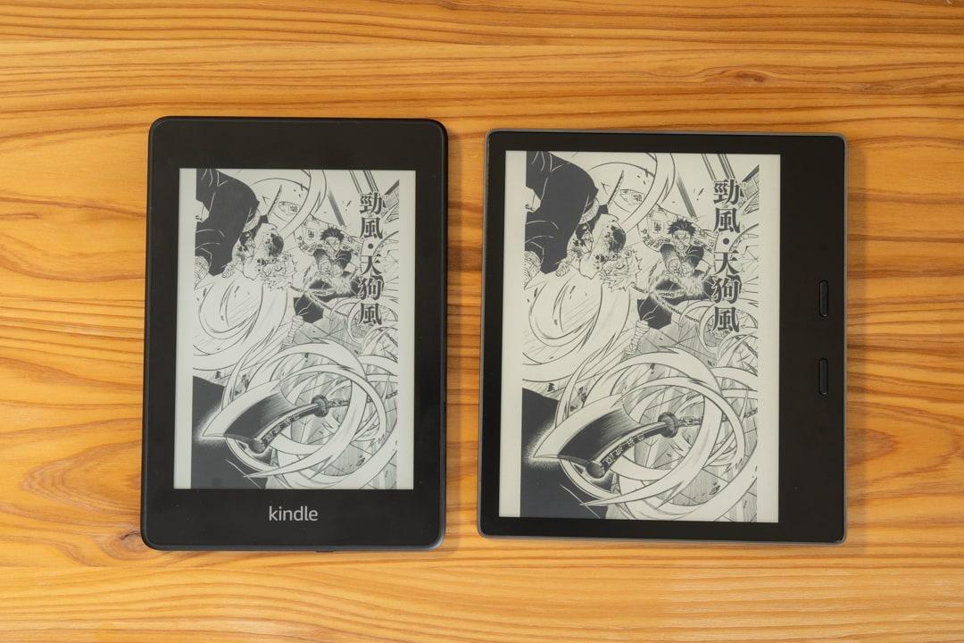 Kidle OasisとPaperWhiteの端末サイズを比較した写真