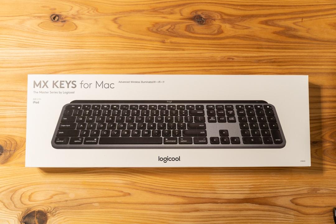 MX KEYS for Macの商品パッケージ